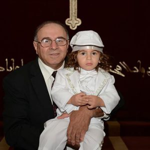 Grandfather With Kyrillos Baptism
